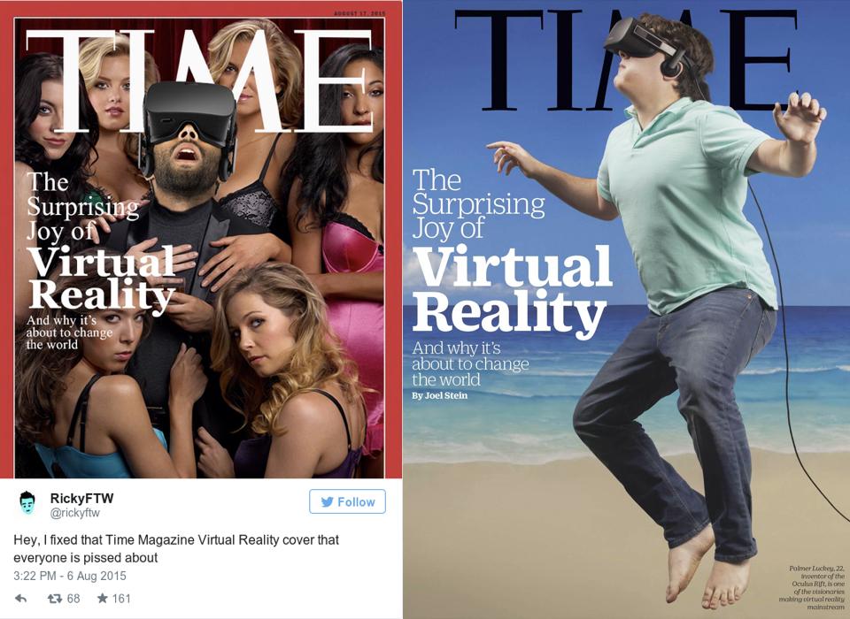 VR Magazine Cover